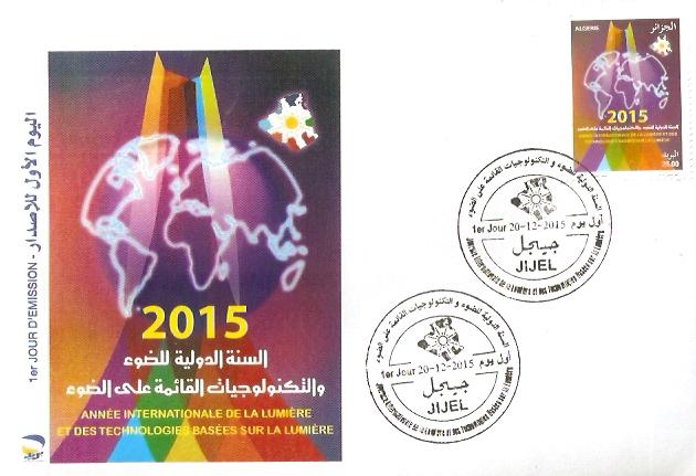Journée internationale de la Lumière et des Technologies  Numyri12