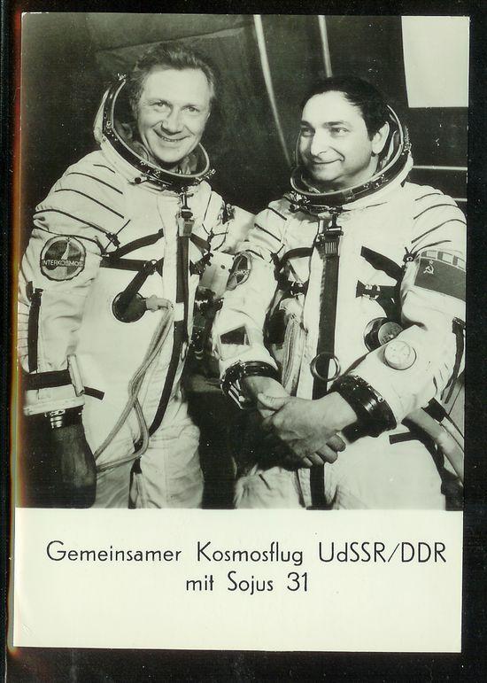 Kosmos ! Ddrwr110