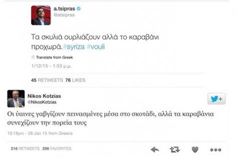 Κι αν ο Τσίπρας είναι του γιατρού; 0510