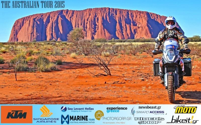 παρουσίαση ταξιδιωτικού Αυστραλία-Ν. Ζηλανδία, Κ. Μητσάκης Parous10