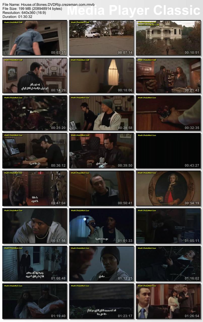حصريا فيلم الرعب الجامد بيت من العظام House.of.Bones.DVDRip بترجمة احترافيه  House_10
