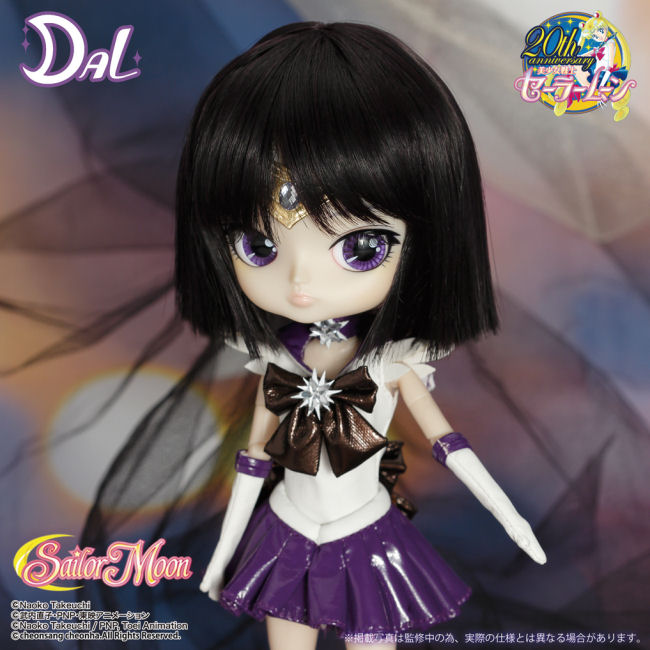 Novembre 2015 : Dal Sailor Saturn Sailor20