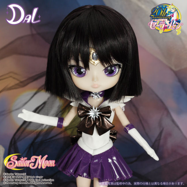 Novembre 2015 : Dal Sailor Saturn Sailor21