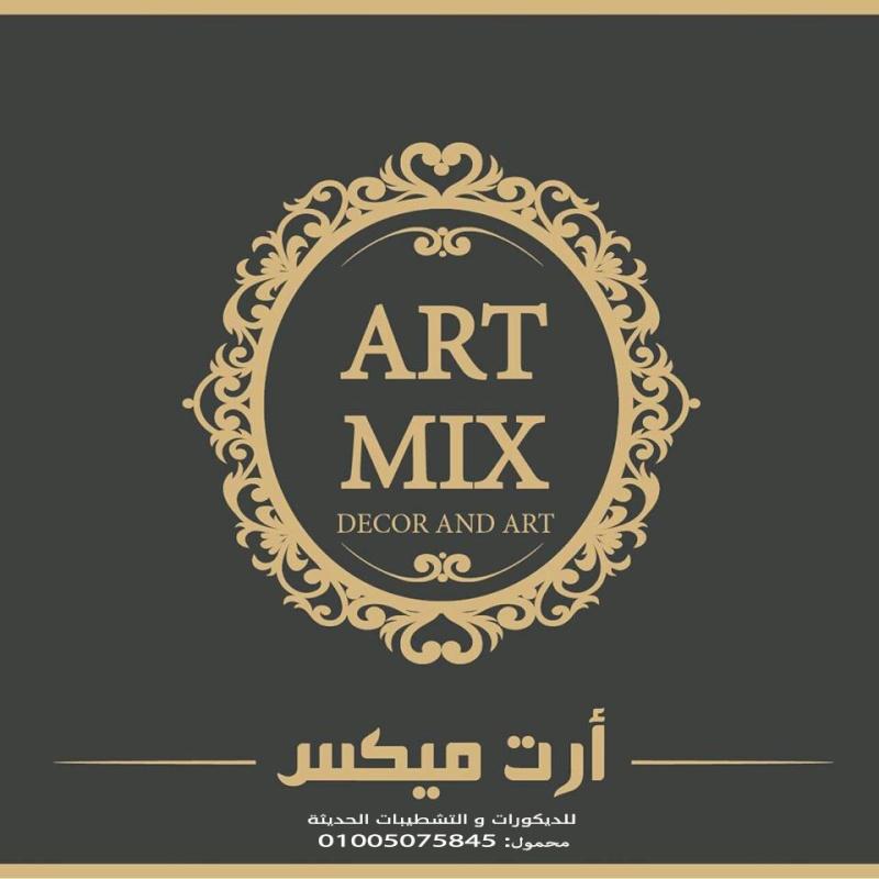 اشيك ديكورات خارجية 2017 Logo11