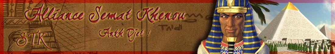 Semât-Khenou