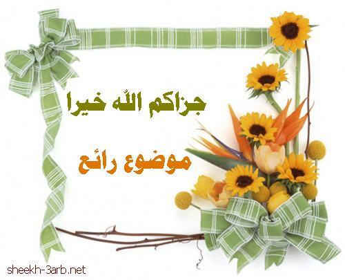 مواقيت الصلاة فى الدول العربية و بعض الأوروبية إضغط بالمازس  210