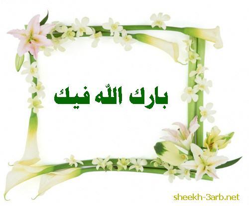 كلمات أغانى الأميرة الجميلة أمال الأظرش ( أسمهان ) 310
