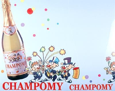 Joyeux anniversaire Okapi07![Poisson d'avril 2011][Village TSGE] Champo10