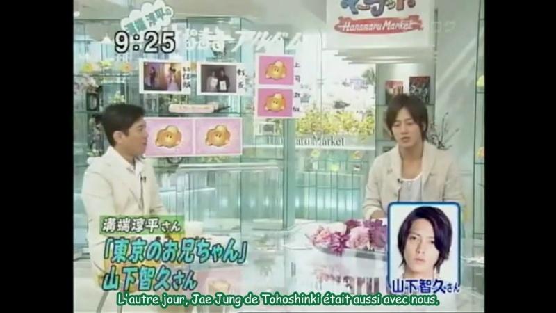 Hanamaru Cafe 20100415 Junpei parle de Jae Vlcsna22