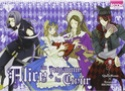 Shojo: Alice au royaume de coeur [Quinrose & Hoshino] 71u-wc10