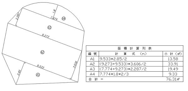 [討論]分享手動分割列表統計面積計算 v1.0_Y572.LSP  Yaaouo11