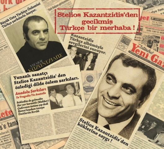 Stelios Kazantzidis Hhgqg810