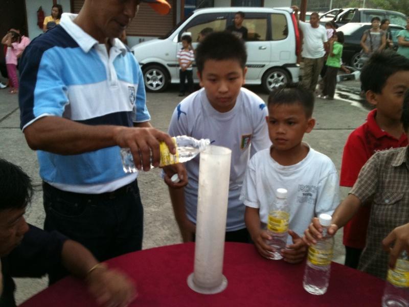 Hari bersama Keluarga JPS Kota Belud Img_0020