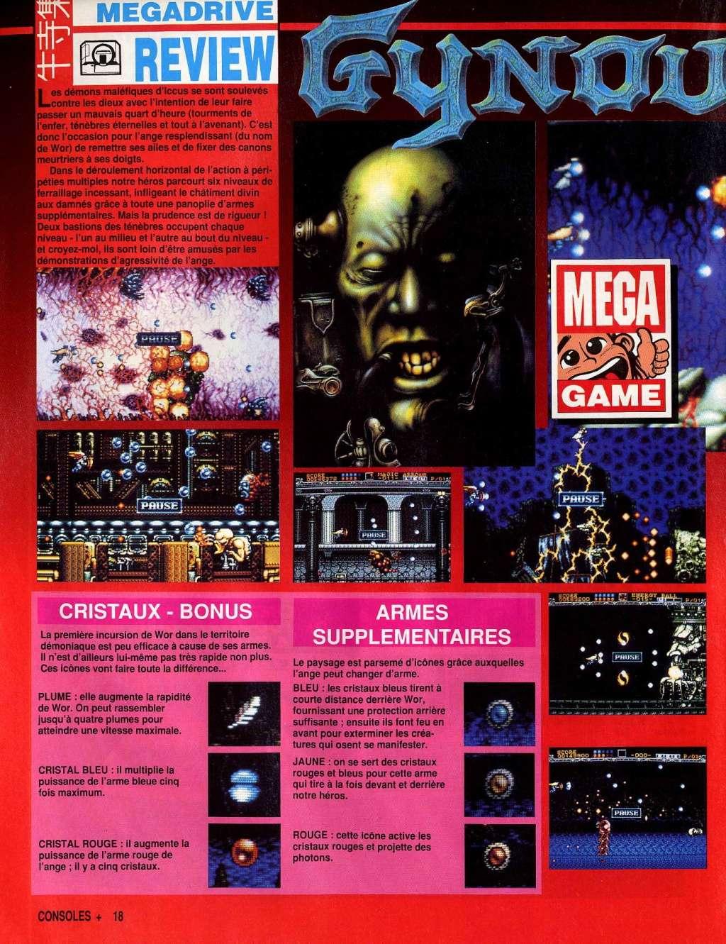 """""""3 minutes avec..."""" la console AtGames Mortal Kombat edition Consol10"""
