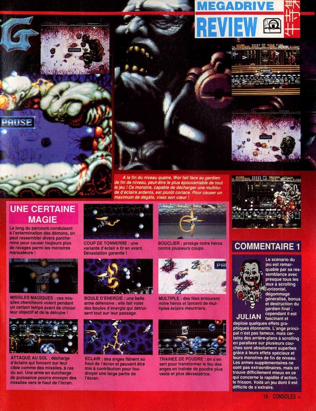 """""""3 minutes avec..."""" la console AtGames Mortal Kombat edition Consol11"""