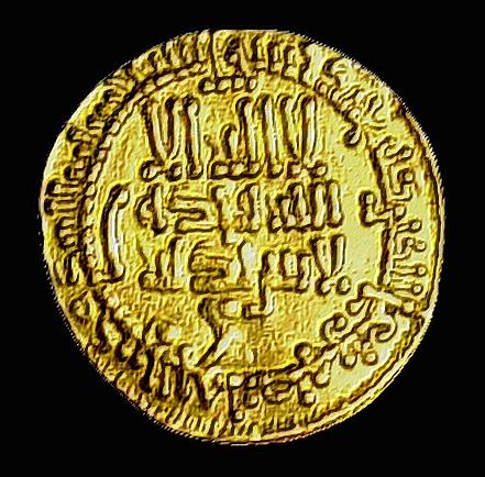 Dinar de l'émir aghlabide Ibrahim II (875-902) Aghlab10