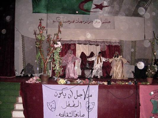 مملكة الإشعاع الثقافي.....بالأبيض سيدي الشيخ. Arc310