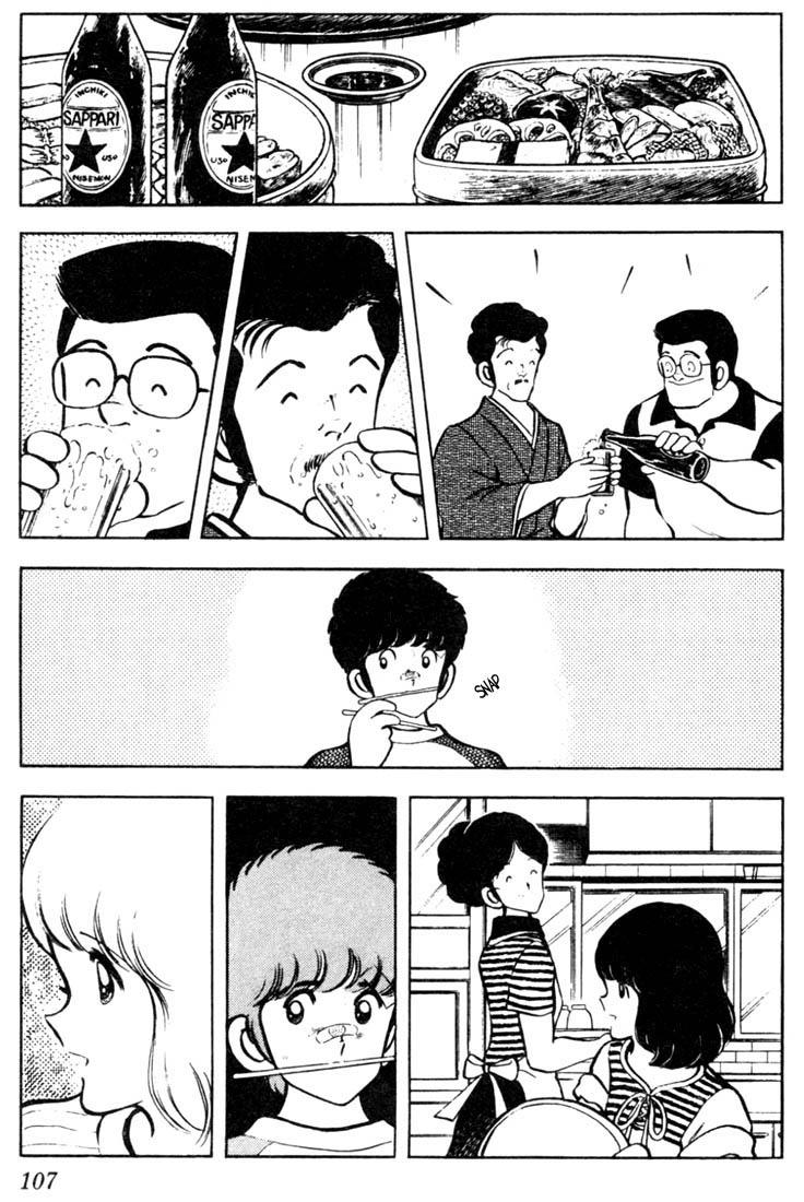 L'origine della bentite?..Per bento-anime fans e non!! - Pagina 4 Touch_10
