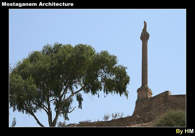 la wilaya De Mostaganem 305210