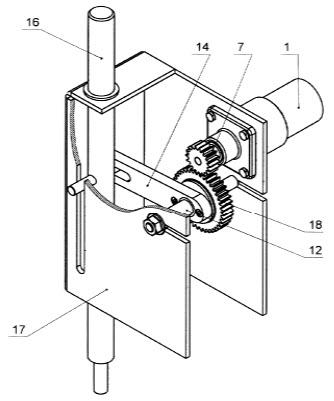 موضوع بكالوريا systeme automatisé de marquage de boitiers 09-04-19