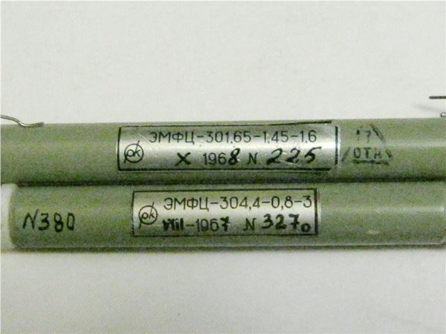 Электромеханические фильтры (ЭМФ, ФЭМ) -30410