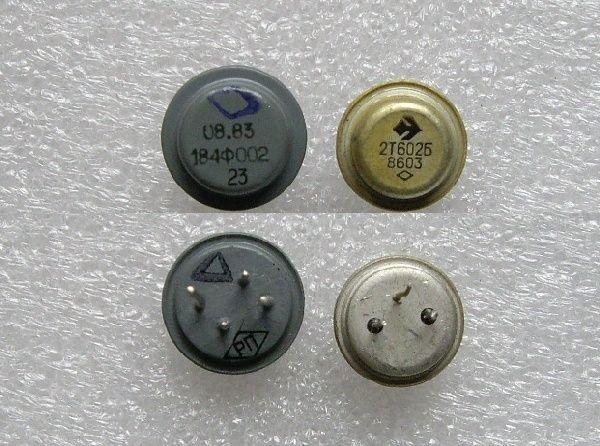 Кварцы в металлических корпусах Б1-Б3, М1-М3 184f0010