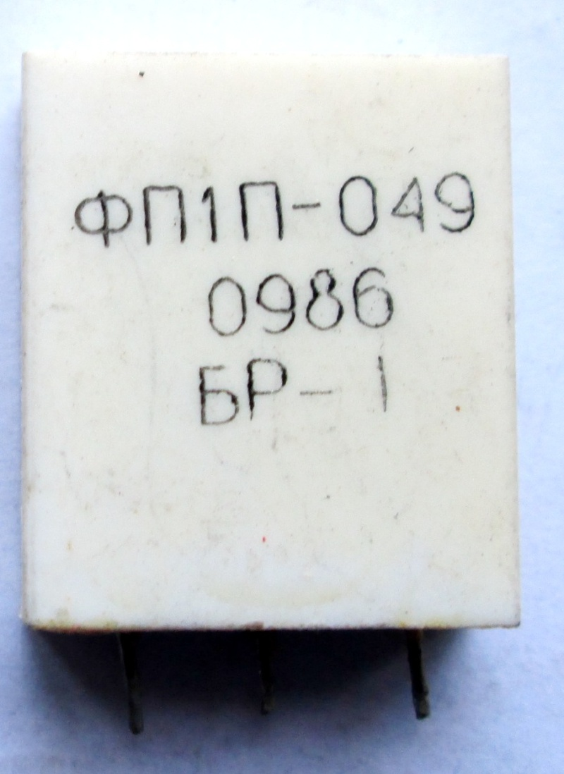 Пьезокерамические фильтры XX века 1_04910