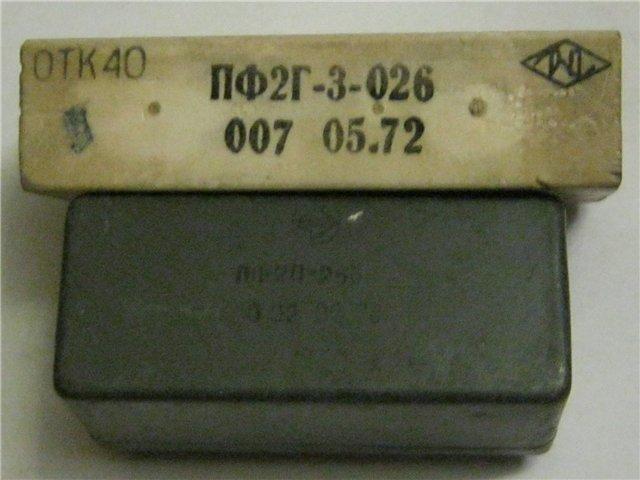 Пьезокерамические фильтры XX века 27ab2210