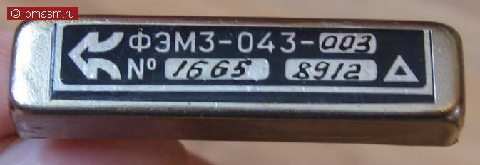 Электромеханические фильтры (ЭМФ, ФЭМ) 3-04310