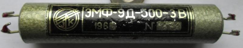 Электромеханические фильтры (ЭМФ, ФЭМ) 500_a10