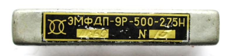 Электромеханические фильтры (ЭМФ, ФЭМ) 9o-50010