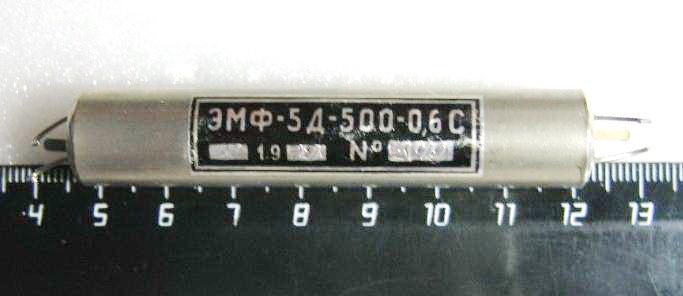 Электромеханические фильтры (ЭМФ, ФЭМ) _210