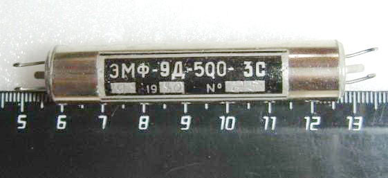 Электромеханические фильтры (ЭМФ, ФЭМ) _310