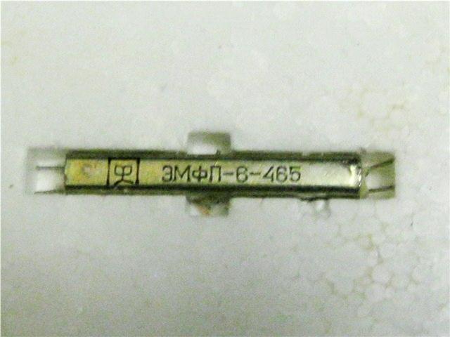Электромеханические фильтры (ЭМФ, ФЭМ) _465_y11