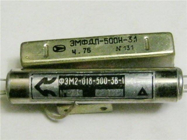 Электромеханические фильтры (ЭМФ, ФЭМ) A10