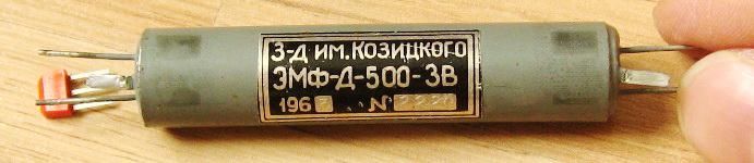 Электромеханические фильтры (ЭМФ, ФЭМ) Eea__a10