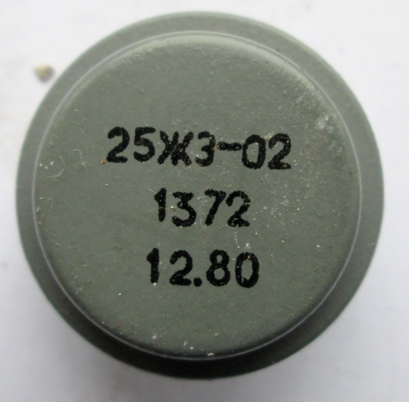 Кварцы в металлических корпусах Б1-Б3, М1-М3 Eo_110