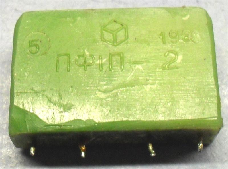 Пьезокерамические фильтры XX века Ia_110