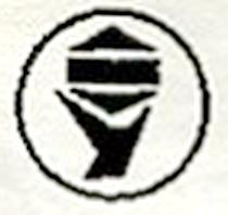 Кварцы в металлических корпусах Б1-Б3, М1-М3 Ieizea10