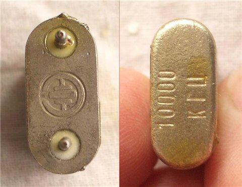 Кварцы в металлических корпусах Б1-Б3, М1-М3 Z_a10