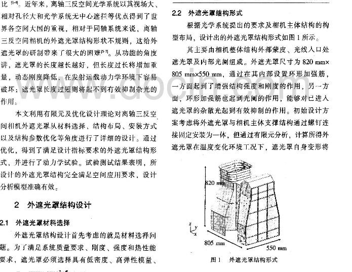 Lancement Kuaizhou / Kuaizhou-2 à JSLC - Le 21 Novembre 2014 - [Succès] Milita13