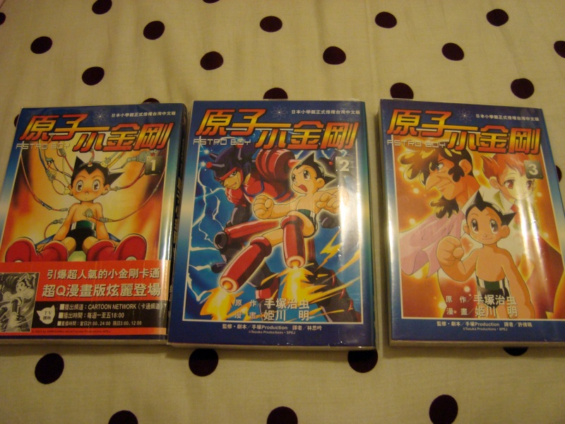 [SELLER] Rolly's cleanout adventures!! Manga, figures... Dsc02415