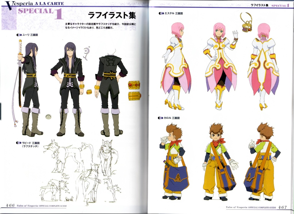 Sat - Tales of Vesperia Group (closed) Offici14