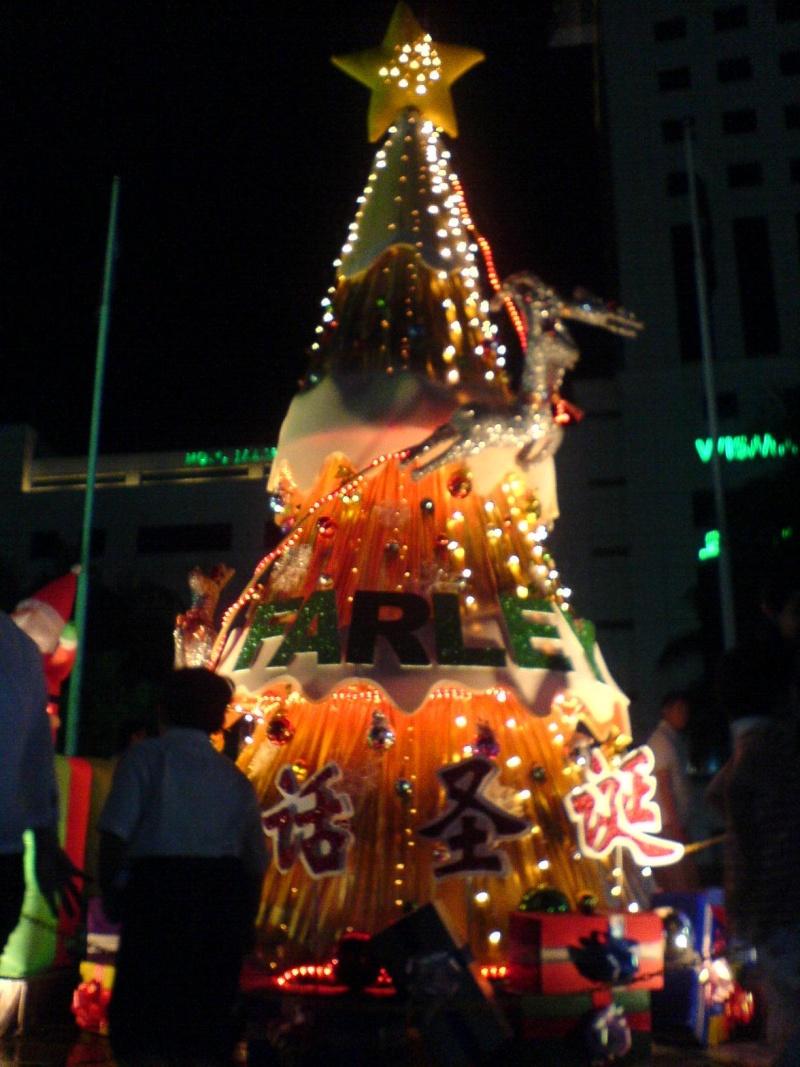 cHristmas tRees in siBu... Dsc00618