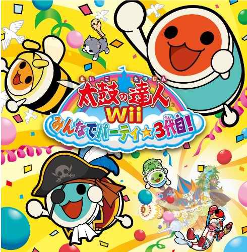 太鼓の達人Wii みんなでパーティ☆3代目! Taiko310