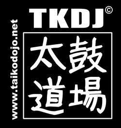 Taikodojo t-shirts Tkdjof10