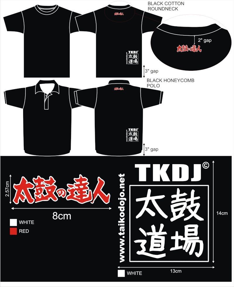 Taikodojo t-shirts - Page 4 Visual10