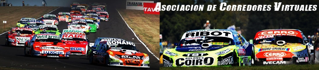 Asociacion Corredores Virtuales Republica Argentina