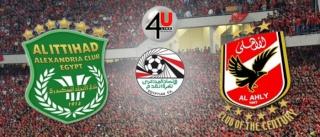 شاهد البث المباشر لمباراة الاتحاد السكندري والأهلي في الدوري المصري مباشرة بجودة عالية على موقع فوريو لايك للتقنية  20160113