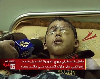 انصروا اهلكم في غزة يا اهل العزة 1_885410
